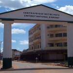 L'Arc de Triomphe au centre ville à Bangui.